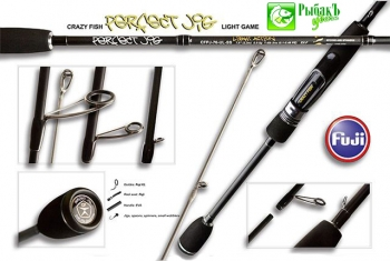 Спиннинг Crazy Fish Perfect JIG CFPJ-88-MH-T 15-40гр
