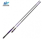 Удилище JIADIAONI Fishing Rod Telescopic Fly Carp 450