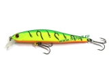 Воблер ZipBaits Rigge 90SP-070R