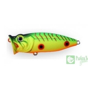 Воблер Strike Pro Pike Pop 45F-A17