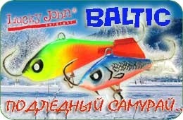 Балансиры Lucky John Baltic