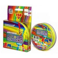 German Spider x8 Multicolor