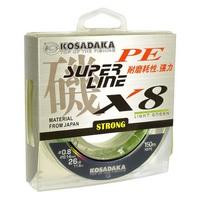 Kosadaka Super PE X8 Light Green