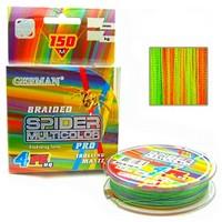 German Spider x4 Multicolor