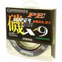 Kosadaka Super Line PE X9 Dark Green